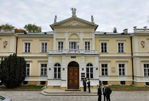 Warszawa, Ursynów